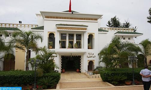 """هذه حقيقة صفحة """"وزارة الداخلية المغربية"""" على الفيسبوك – اليوم 24"""