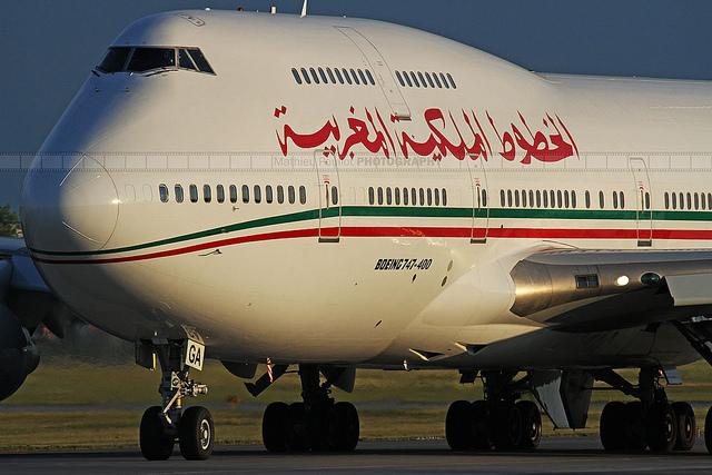 طائرة لشركة لارام المغربية - ارشيف