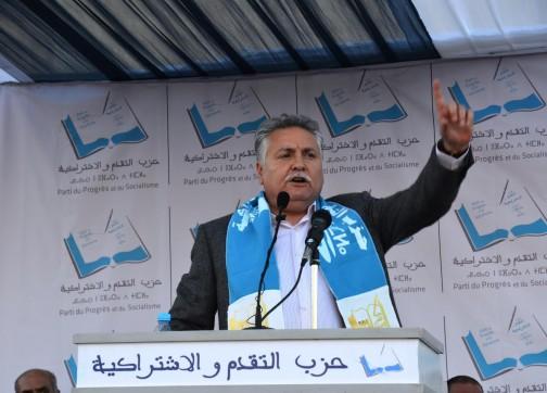 نبيل بنعبد الله امين عام حزب التقدم والاشتراكية - ارشيف