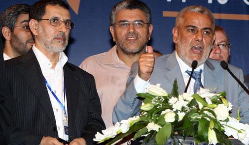 امين عام حزب العدالة والتنمية عبد الاله بنكيران رفقة قيادييه - ارشيف