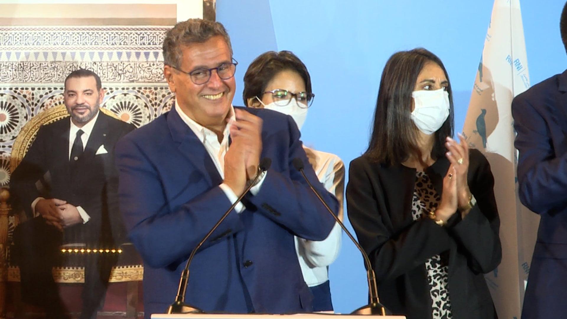 عزيز أخنوش / اليوم24