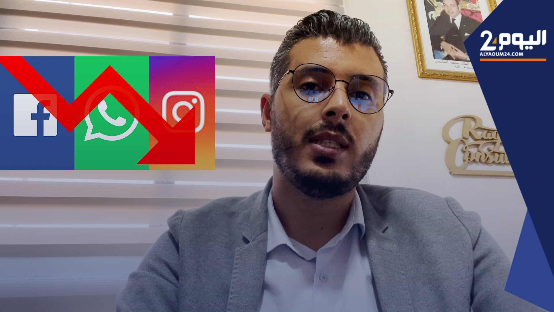رغيب أمين يشرح سبب توقُّف تطبيقات فيسبوك وواتساب / اعداد: سامي سهيل